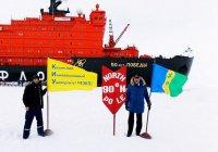 Флаг Нижнекамска установили на Северном полюсе