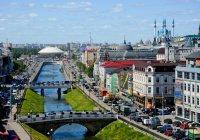 5-е место по объему отчислений в бюджет РФ занимает Татарстан