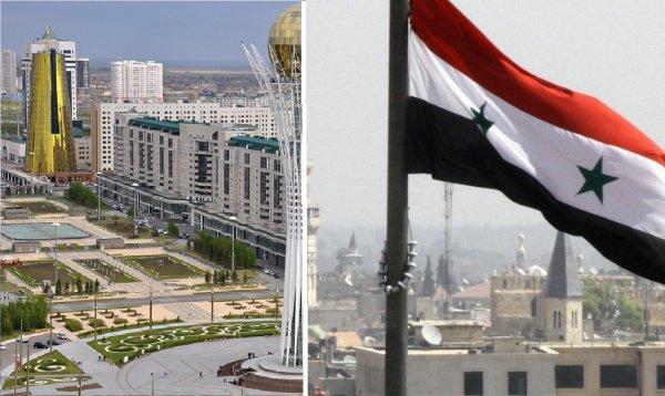 Переговоры по Сирии в Астане.