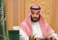 В Саудовской Аравии начали борьбу с инакомыслием