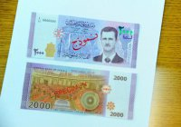 На сирийских деньгах впервые появился портрет Башара Асада