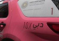 Скорая помощь для женщин появится в ОАЭ