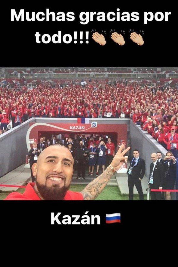 Артуро Видаль: Спасибо за все, Казань!