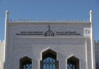 Для абитуриентов Болгарской исламской академии стартует летняя школа
