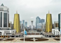МИД Казахстана: в Астану прибыли все делегации, участвующие в переговорах