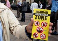 В Швеции число радикальных мусульман увеличилось в 10 раз