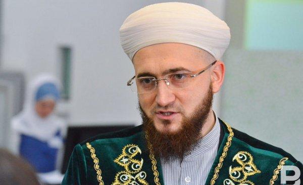 Авторская колонка Муфтия Татарстана.