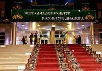 Стал известен состав жюри Казанского фестиваля мусульманского кино