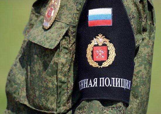 Российская военная полиция.