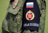 В Сирии будет размещена российская военная полиция