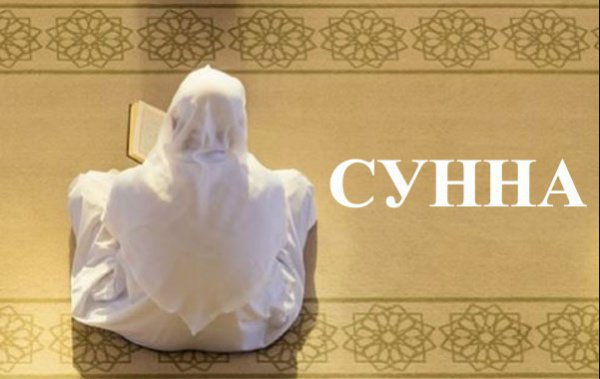 Посланник Аллаха, да благословит его Аллах и приветствует, по сообщениям его сподвижников из двух дел выбирал более легкое
