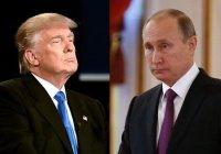 В Кремле назвали главную цель встречи Путина и Трампа