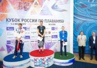 Пловец из Альметьевска завоевал «золото» на Кубке России