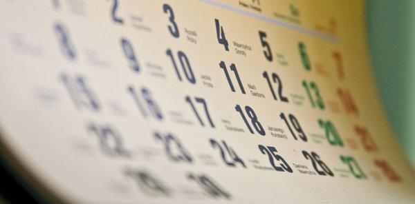 В исламском лунном календаре, как и в григорианском, 12 месяцев