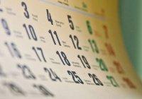 Значение каждого месяца исламского календаря
