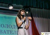 Доцент Поволжской академии спорта вошла в топ-3 лучших преподавателей России