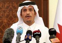 Катар заявил о готовности к диалогу с арабскими странами