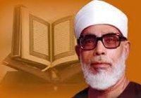 Коран в исполнении пяти самых популярных чтецов