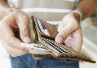Можно ли погасить долг другого человека с намерением выплаты закята?
