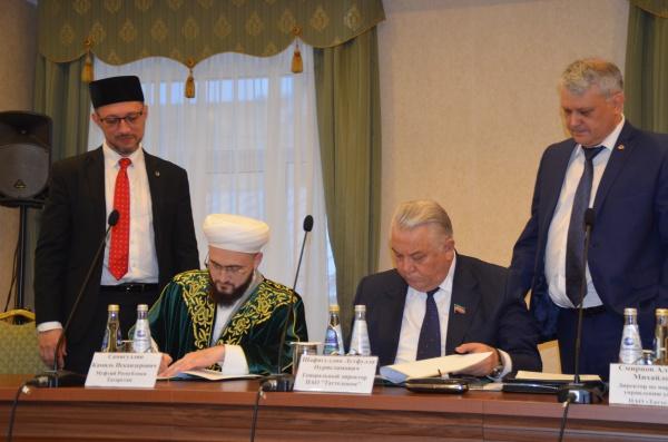 Тарифный план для мусульман, мусульманское радио и телевидение: соглашение ДУМ РТ и