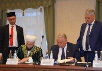 """Тарифный план для мусульман, мусульманское радио и телевидение: соглашение ДУМ РТ и """"Таттелеком"""""""