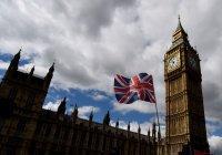 В Великобритании нашли главного спонсора экстремистов