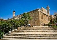 ЮНЕСКО хочет включить мечеть Хеврона в список Всемирного наследия
