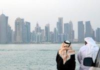 «Арабская четверка» обвинила Катар в срыве дипломатического процесса