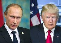 Сегодня президенты России и США проведут первую личную встречу