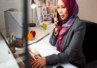 9 правил, которые мусульманин должен соблюдать на работе