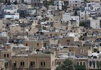 Палестинский Хеврон вошел в список Всемирного наследия ЮНЕСКО