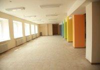 К 1 сентября 13 школ Казани объединят в 7 образовательных центров