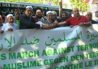 По Берлину прошел «Марш мусульман против терроризма»