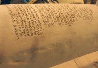 В Петербурге воссоздали колонну из древней Пальмиры, уничтоженную ИГИЛ