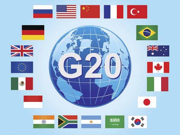 Саудовская Аравия примет саммит G20.