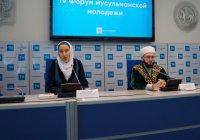 «В этом году предпочтение отдали регионам»: что нового в IV Форуме мусульманской молодежи?