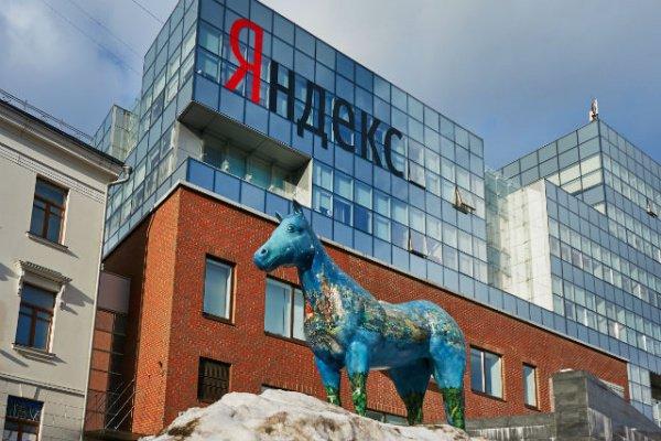 Всего в список попали 264 вуза из Нацрейтинга университетов России