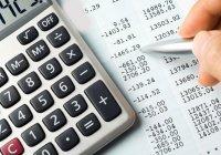 Для татарстанцев доступен онлайн-калькулятор коммунальных платежей