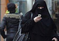 ЕСПЧ признал запрет никаба законным