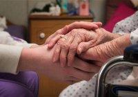 Разрешено ли женщине работать сиделкой по уходу за больными?
