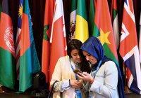 В ОИС обеспокоены ростом исламофобии
