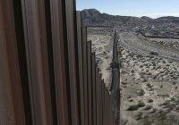 Конгресс хочет выделить $1,6 млрд на стену на границе с Мексикой