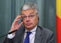 Глава МИД Бельгии высказался за объединение с Россией против ИГИЛ
