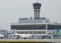 Самолет не смог вылететь из Казани в Анталью из-за повреждения стойки шасси