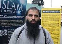 В Германии радикальному проповеднику предъявлены обвинения в связях с ИГИЛ