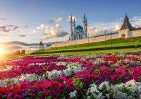 Татарстан вошел в топ-10 самых счастливых регионов России