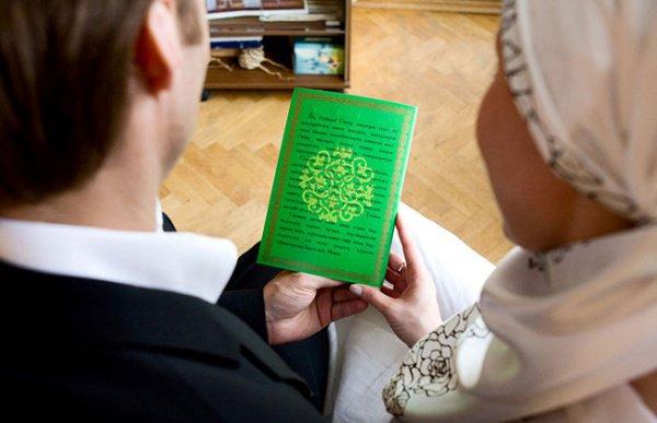 Власти Таджикистана законодательно пропишут условия заключения брака.