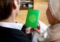 В Таджикистане хотят ввести брачные контракты