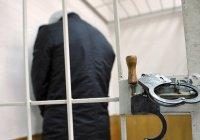 Пять членов «Таблиги Джамаат» приговорены к тюрьме в Башкирии