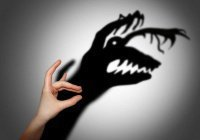 Как преодолеть свой страх раз и навсегда?
